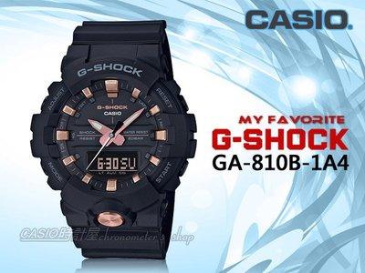CASIO卡西歐 手錶專賣店 時計屋 ...