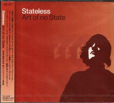 K - STATELESS - The Art of no State - 日版 +2BONUS - NEW