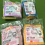 麥當勞2003年Hello Kitty大全套4款550元