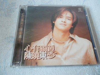 【金玉閣B-2】CD~陳曉東 心有獨鐘(1CD+1VCD)
