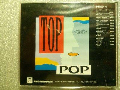 1992年EMI科藝百代宣傳試聽片9 張立基 Blur Dianna Ross Genesis Richard Thom