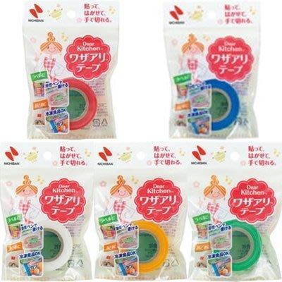 【東京速購】日本製 NICHIBAN Dear Kitchen 食物保存膠帶 註記膠帶