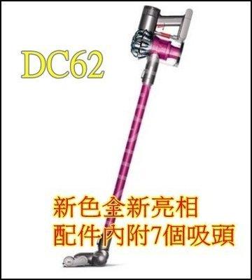 *~ 新家電錧 ~*【Dyson  DC62animal】 手持+直立 充電式吸塵器(粉色)