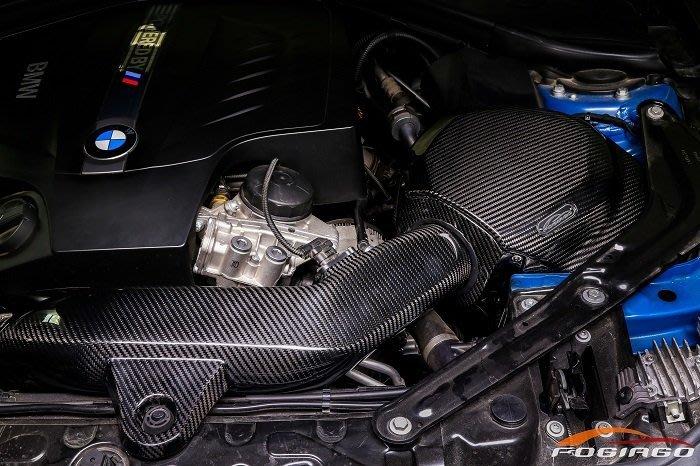 ☆光速改裝精品☆Fogiago BMW F35 335i/F22 M235i/F20 M135i 3.0T碳纖維進氣套件