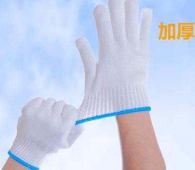 勞保手套尼龍手套勞動工作手套加厚耐磨加大棉線棉紗手套
