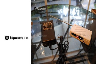KIPO-防盜主機-無線訊號延伸器-防盜報警器 防盜器 報警器訊號強波器 NMB009001A