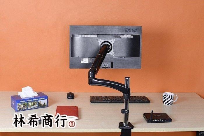 電腦螢幕專用 桌上型 雙節旋臂 液晶 電腦螢幕架 螢幕支架 13~32吋 3~7公斤 台中可面交 隨拉隨停