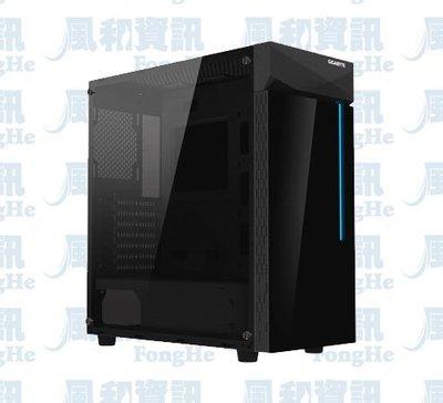 技嘉 Gigabyte AORUS C200 GLASS 電競機殼【風和資訊】