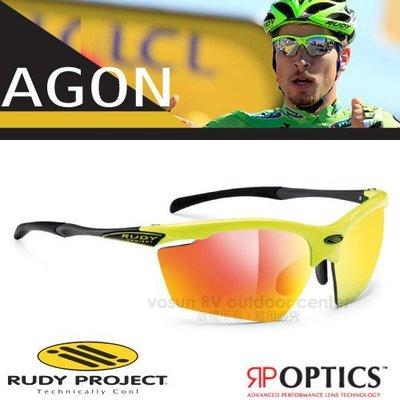 大里RV城市【Rudy Project】Agon RP OPTICS 專業彈性抗紫外線鍍銀運動太陽眼鏡 SP294076