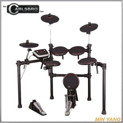 【民揚樂器】英國品牌 電子鼓 CARLSBRO CSD-230BK 黑色