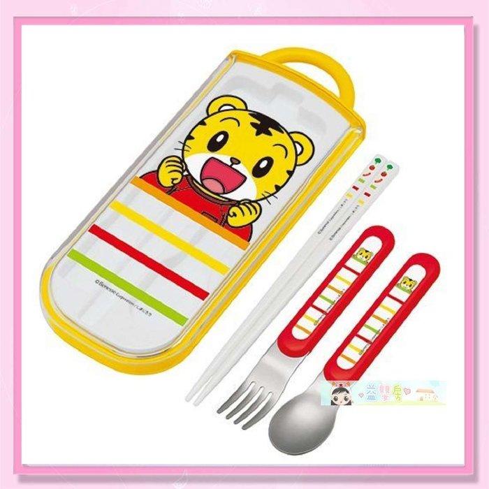 <益嬰房>日本製【SKATER】巧虎 兒童附盒餐具組(湯匙/ 筷子/叉子 三件組)