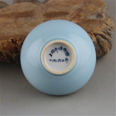 ㊣姥姥的寶藏㊣  天青單色釉羅漢杯功夫茶杯  限量上海博物館1962底款