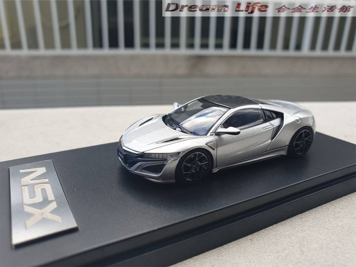 【LCD Models精品】1/64 HONDA NSX ACURA 超級跑車~全新品銀色~現貨特惠價~!!