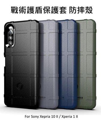 *phone寶*Sony Xepria 10 II / Xperia 1 II戰術護盾保護套 保護殼 手機殼 TPU殼