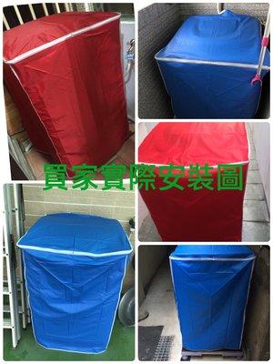 《微笑生活e商城》三星 直驅式 洗衣機  WA17M8100GV 防塵套 防塵罩 拉鍊設計 防水 洗衣機罩 洗衣機套