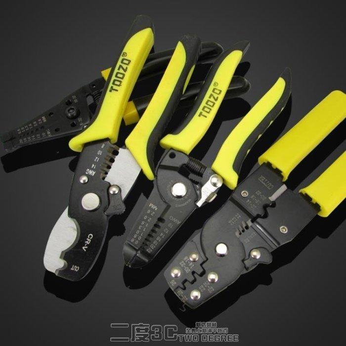 不鏽鋼304鉗子-多功能剝線鉗器電纜剪刀剪壓線撥線鉗電工工具剝皮扒皮鉗子拔線刀 99免運