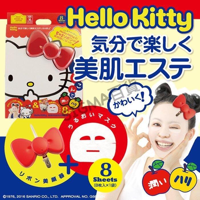 大特價 日本帶回 原裝HELLO KITTY美顏器 附加8片面膜 可愛蝴蝶結耳掛式電池式 蘋果香面膜
