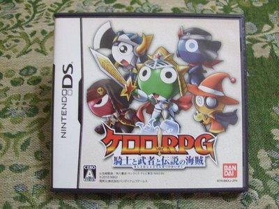 『懷舊電玩食堂』《正日本原版、盒裝》【NDS】KERORO RPG 騎士與武者與傳說海盜