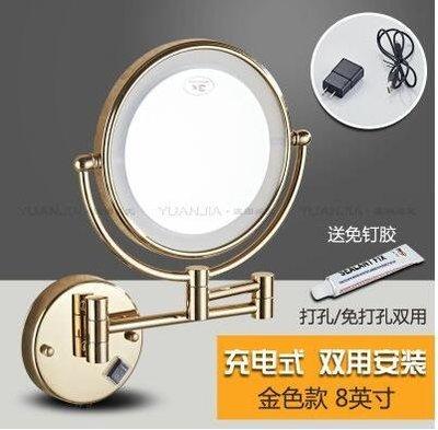 『格倫雅』金色充電款 免釘打孔雙用帶燈美容鏡雙面LED鏡子折疊梳妝放大鏡壁掛式伸縮^19759