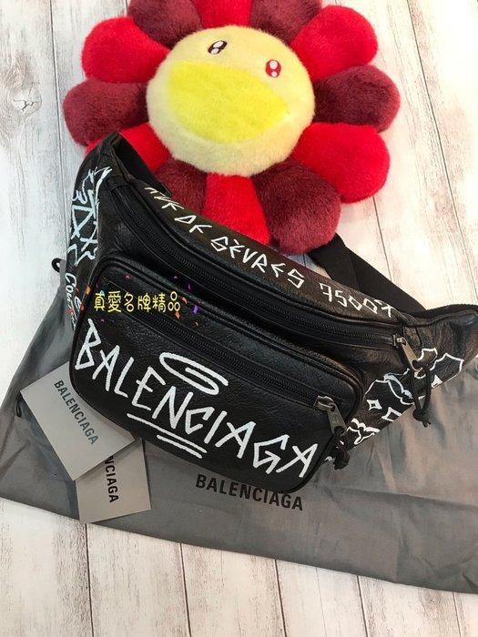 《真愛名牌精品》BALENCIAGA 巴黎世家 529550 黑色全皮 塗鴉 腰包/胸口包 *全新*代購*