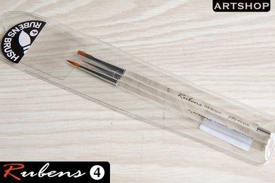 【Artshop美術用品】韓國 Rubens 魯本斯 320 水晶桿3入組筆(4)「圓#00 #2 平#0」