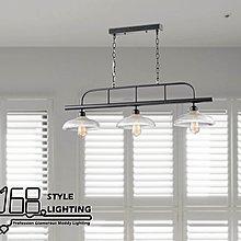 【168 Lighting】簡單點綴《居家吊燈》GD 20237-1
