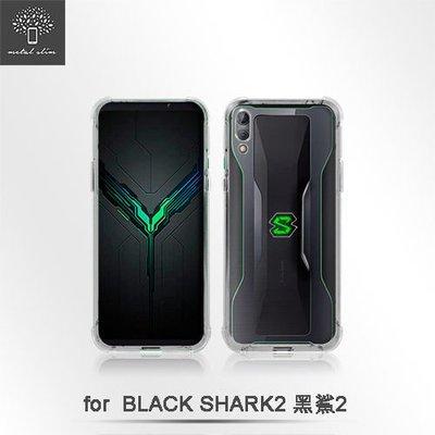 Metal-Slim Black Shark 黑鯊2 (6.39吋) 透明 TPU 空壓殼 防摔 軟殼 手機保護殼