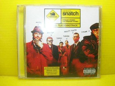 ▀ 博流挖寶館 ▀  光碟CD  偷拐搶騙 snatch  電影原聲帶 歐版