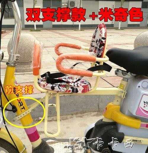 電動車兒童座椅前置 寶寶座椅 自行車多功能6個月-4歲座椅NXPN