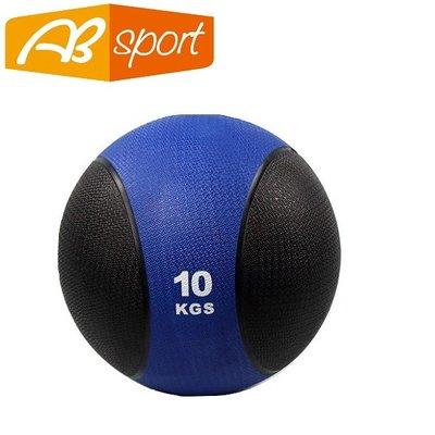 【健魂運動】橡膠硬式藥球 10kg(AB Sport-Rubber Medicine Balls 10kg)