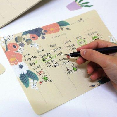 多彩生活桌面週計劃本 日記本 筆記本 學生獎品 辦公文具-艾發現