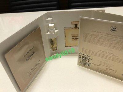 現貨在台灣 CHANEL 香奈兒 GABRIELLE 嘉柏麗香水 1.5ml 噴式+身體乳液 1ml 出國旅遊 攜帶方便
