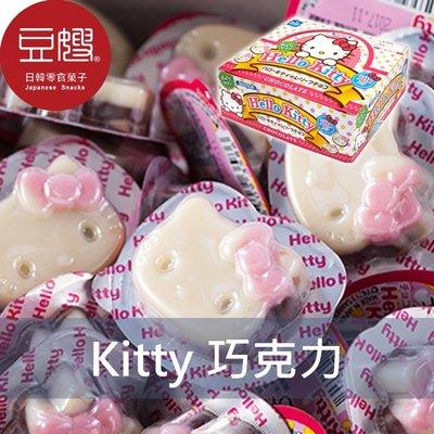 【超值下殺$299】日本零食 丹生堂 Hello Kitty抹茶/原味巧克力(50顆/盒裝)