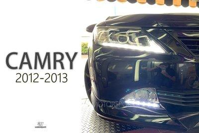 小傑車燈精品--全新  TOYOTA CAMRY7 2012 2013年 CAMRY 7代 專用日行燈 含電鍍外框