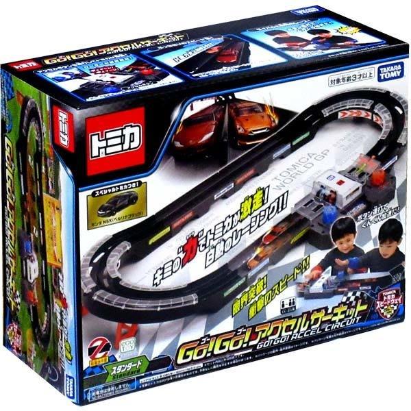 佳佳玩具 ----- TAKARA TOMY 激速賽車場 玩具組 GOGO 賽車  附本田小車一台【053092553】