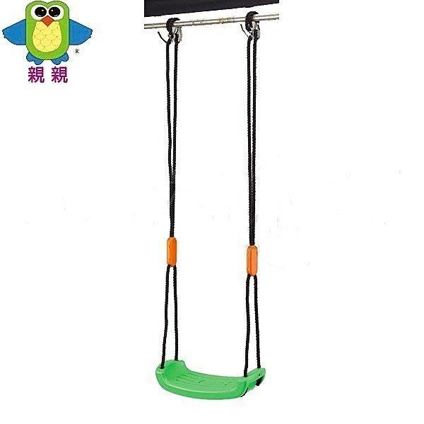 【W先生】親親 SW-02 平板鞦韆 兒童鞦韆 盪鞦韆 強力單槓 ST安全玩具 台灣製造(單槓需另購)