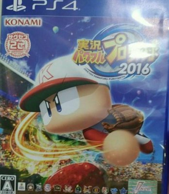 Ps4 實況野球 2016 實體光碟 (日文)