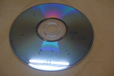 紫色小館-89--------?丹青-跟蹤