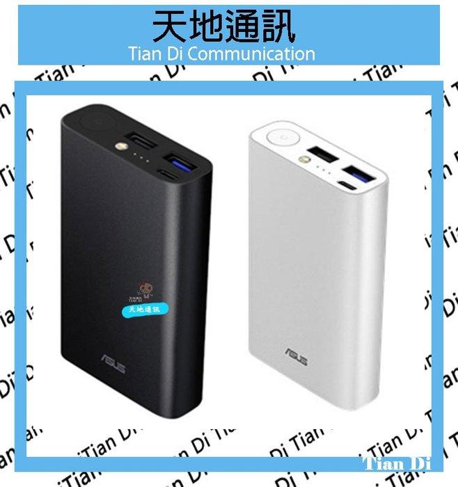 《天地通訊》行動電源 ASUS ZenPower 10050C QC 3.0 快充 移動電源 全新噴淚供應※