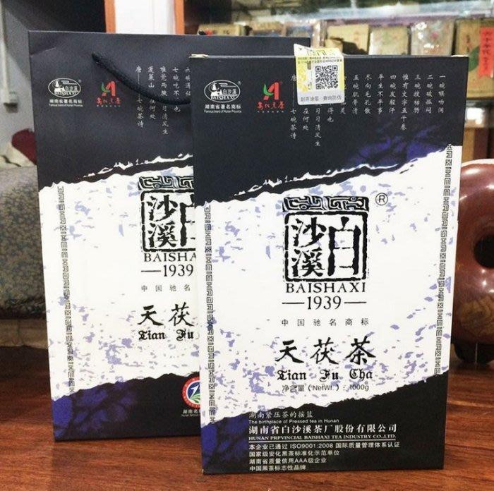 [茶太初] 2015 白沙溪 茯磚 黑茶 金花 天尖茶 手工茯茶 1公斤