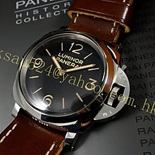 PANERAI LUMINOR PAM 372 N (1)