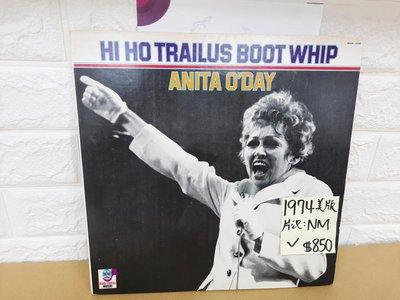1974美版 爵士女聲黑膠 Anita O'Day Hi Ho Trailus Boot whip