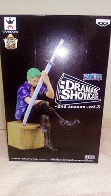 全新未拆 航海王 DRAMATIC SHOWCASE 2nd season vol.3 索隆 公仔