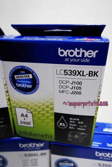 (含稅)原廠盒裝Brother LC539XL-黑色高容量墨水匣《適用DCP-J100/J105/ MFC-J200》