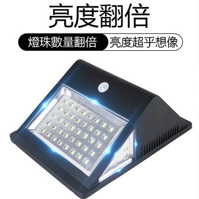 進口戶外防水感應太陽能照燈!買一送一!
