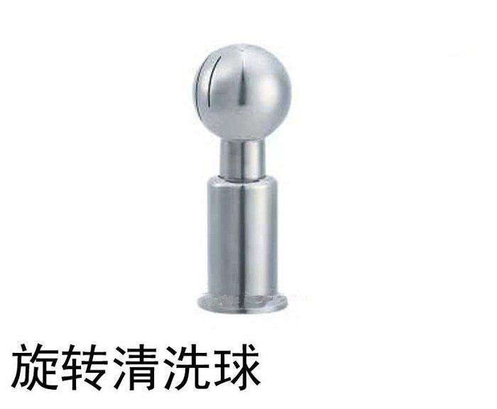 SX千貨鋪-304快裝旋轉清洗球/卡箍清洗球/衛生級清洗球/不銹鋼流體清洗球#優質材質 #做工精緻 #價格實惠