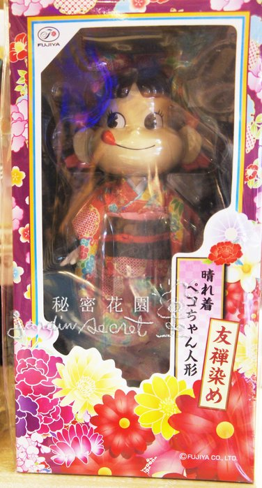 日本正版限定peko經典和服公仔--秘密花園