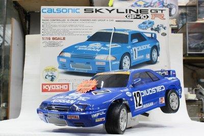 【統一模型】遙控燃油車《KYOSHO-CALSONIC SKYLINE 1:10》原價$12500 *特價$10000*