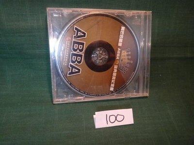 【愛悅二手書坊 CD-07】阿巴合唱團 瑞典國寶紀念盤