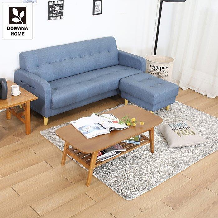 【多瓦娜】波波耐磨皮L型沙發-2220-3P+ST